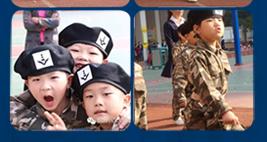 广东具有良好口碑的幼儿园品牌加盟 服务好的幼儿园品牌加盟