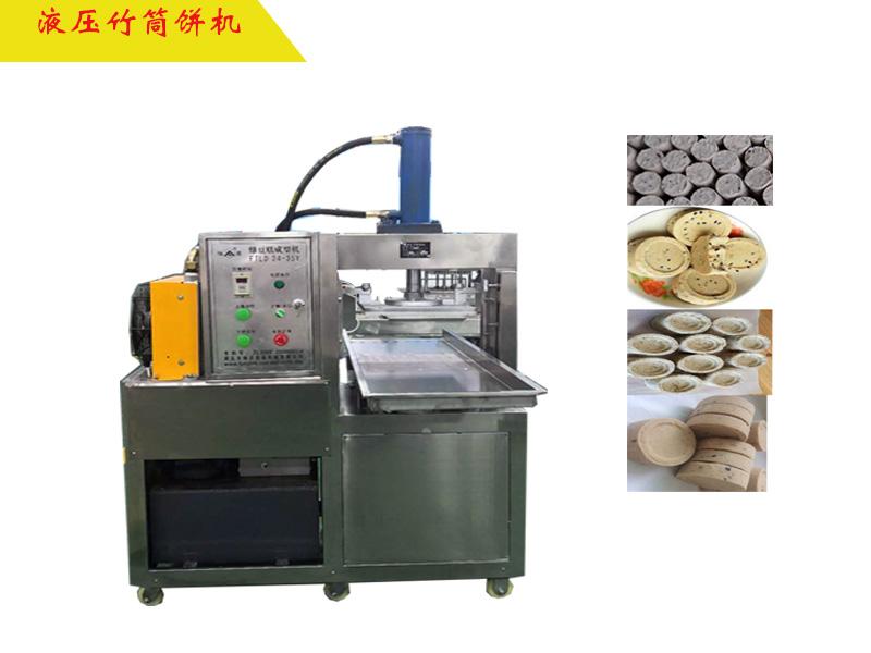 液压竹筒饼机器_竹筒饼机器设备压糕机厂家