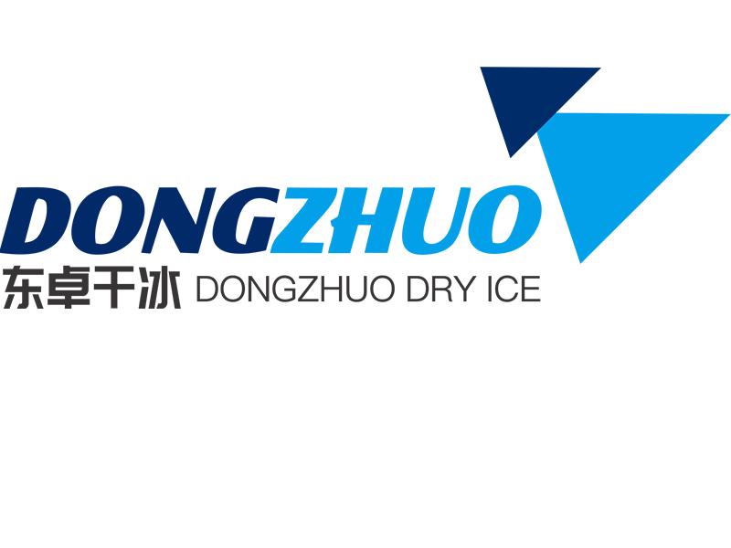 南京东卓干冰有限公司