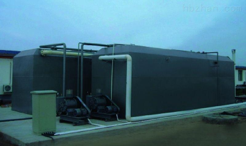 山西污水處理設備 上海紫茗環保設備新款污水處理設備出售