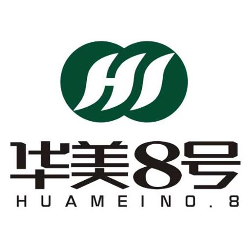 河南特乐环保科技有限公司