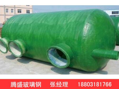 三格成品化粪池品牌-衡水高性价三格成品化粪池批售
