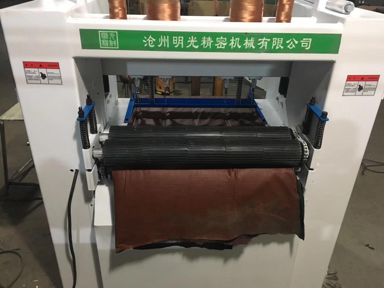 山东棉门帘打孔机-选购质量好的棉门帘机就选沧州明光精密机械