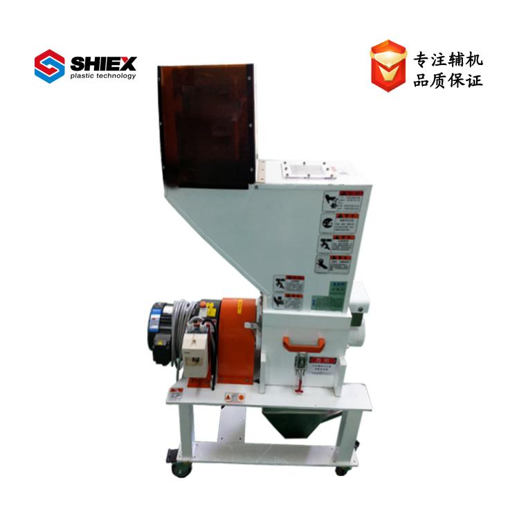 上海粉碎机厂家|强力塑料粉碎机专业生产厂家推荐