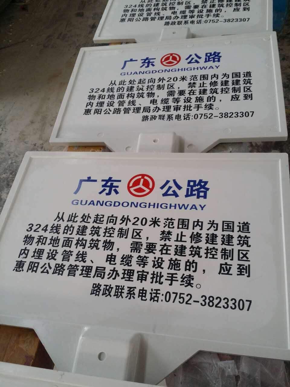 厂家批发玻璃钢警示牌_真旺供应同行中性价比高的玻璃钢警示牌