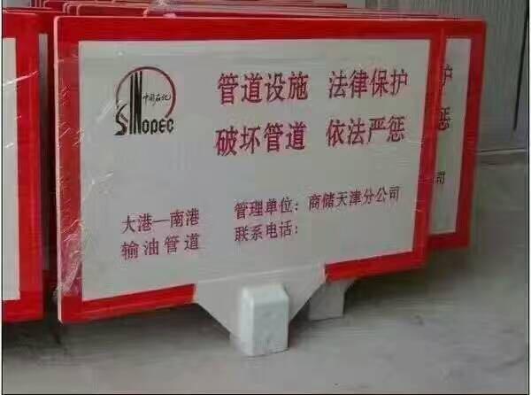 玻璃钢警示牌供应-衡水玻璃钢警示牌品牌?#33805;? /></a>                     <div class=