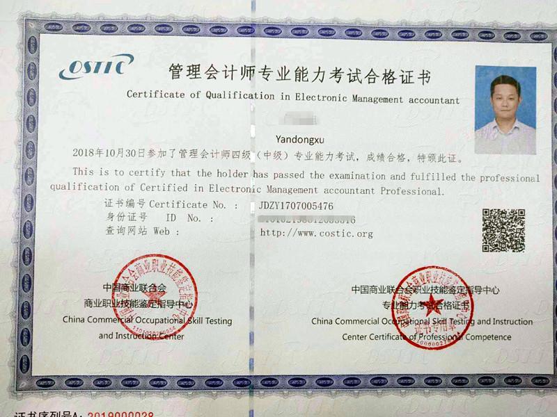福州母婴护理培训机构-信誉良好的从业资格证培训就在物联融合教育咨询