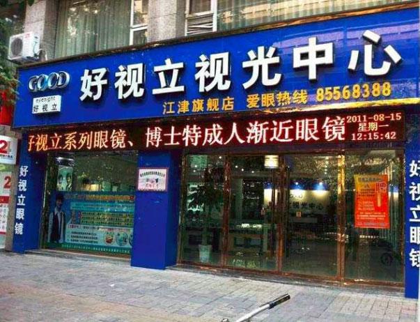 按摩眼部仪器报价-上海市划算的眼部按摩仪