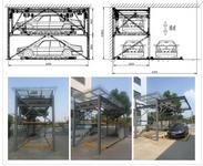哪里能买到优惠的升降横移停车位 机械车库制造定制