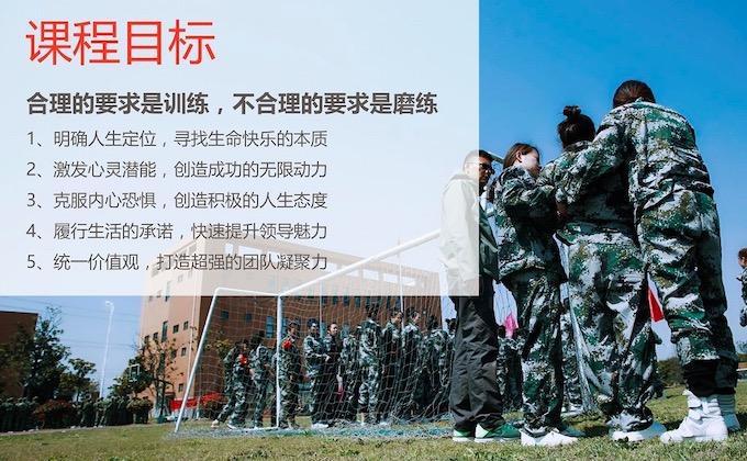 广州企业团队拓展报价-海珠户外拓展哪家好