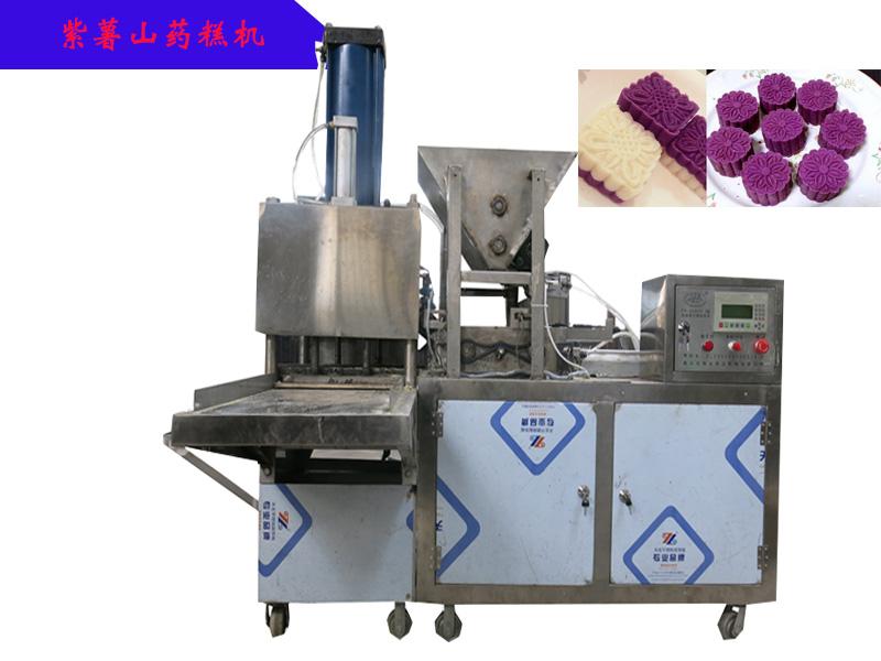 全自动紫薯山药糕机器_全自动紫薯山药糕压糕成型机厂家