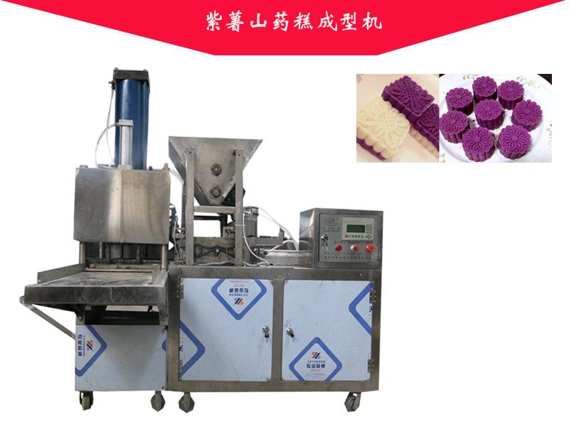 紫薯山药糕机加盟 专业的绿豆糕机供应商