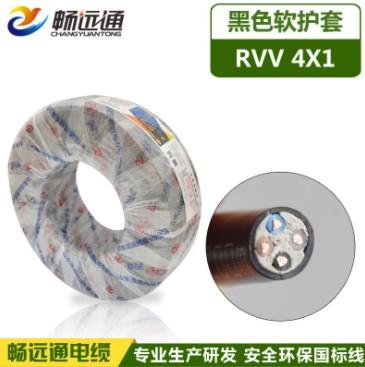 電線電纜 RVV4*1平方銅芯多股軟電線 國標足米 家裝電線