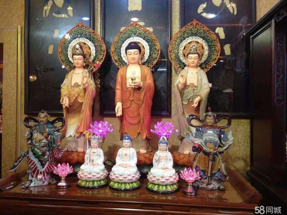 八字合婚,婚姻感情,调理运势,事业财运,临沂潭城文化传播