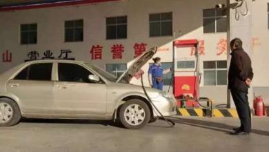 沈阳专业的私家车改装加气推荐|天然气改装哪家好