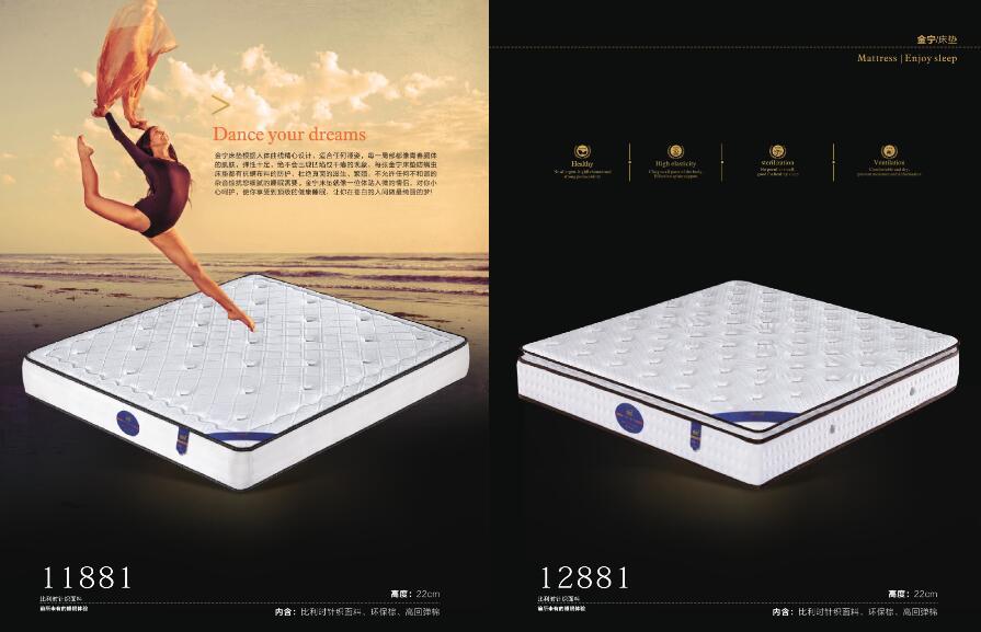 梧州酒店床垫批发_热销金宁床垫品质保证