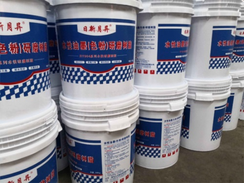 水性油墨研磨树脂厂家-具有口碑的水性油墨研磨树脂厂家推荐