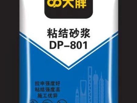 河南粘結砂漿 高質量的粘結砂漿MG4355娱乐塗料供應
