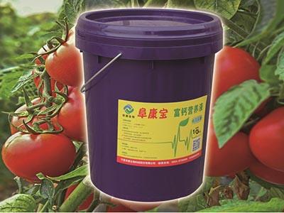 生物有机肥销售|优惠的青海有机肥推荐