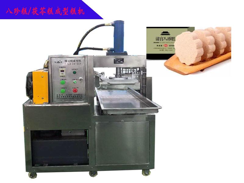 商丘高质量的绿豆糕机_厂家直销-绿豆糕机图片