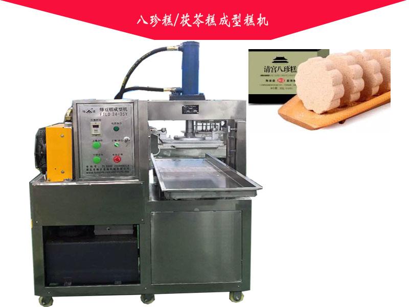 商丘哪里有供应质量好的绿豆糕机,绿豆糕机图片