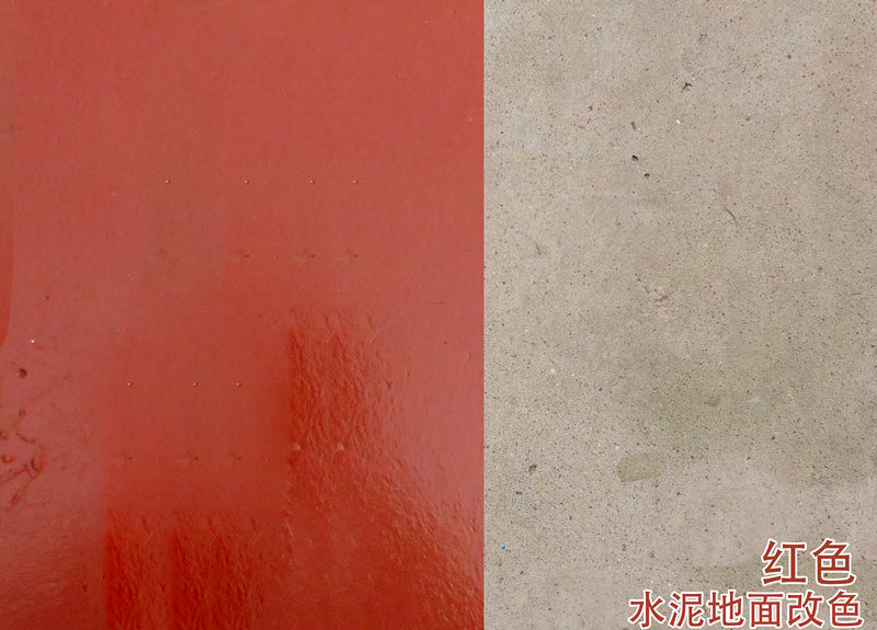 山東彩色斑馬線-口碑好的改色劑青島供應