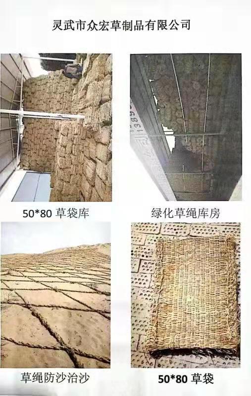 固原草支垫生产厂家-宁夏精致的宁夏草支垫供应