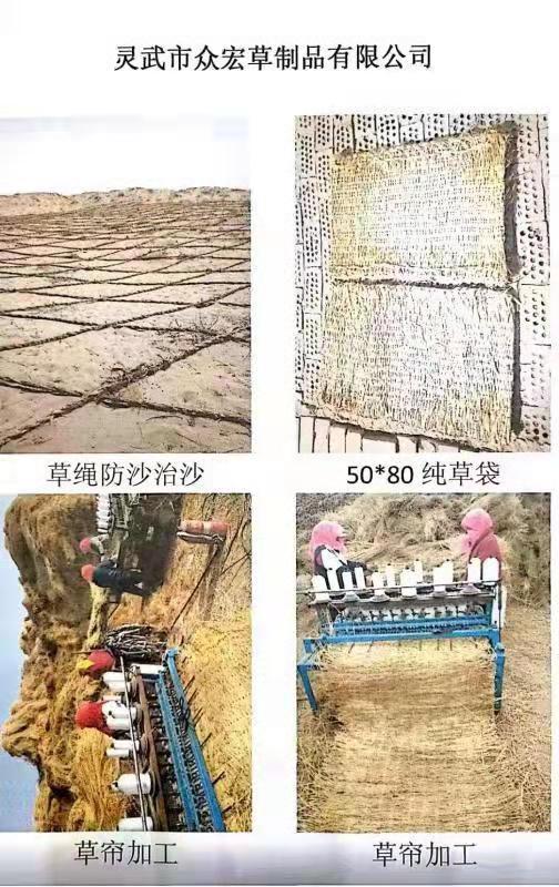 銀川高性價寧夏眾宏草磚供銷-寧夏草磚哪家好