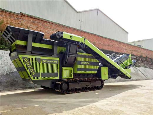 南宁建筑垃圾处理-广西美斯达履带移动式破碎机提供商