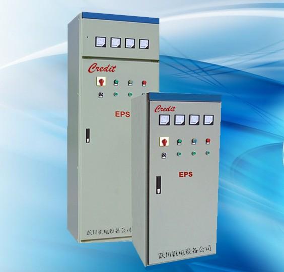 临潼EPS应急电源总代理-新品西安EPS应急电源市场价格