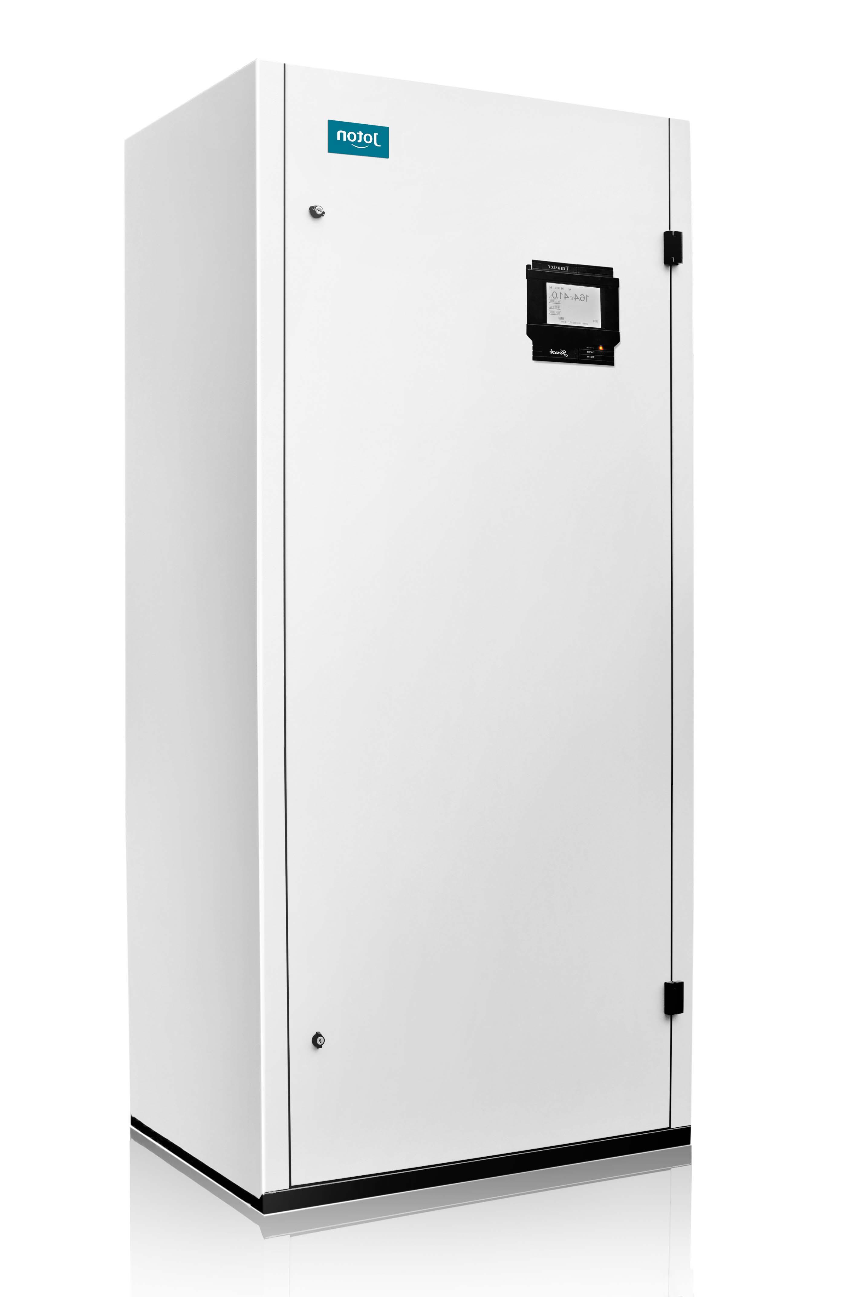 银川核磁共振室恒温恒湿空调代理_西安品牌好的银川机房精密空调厂家直销