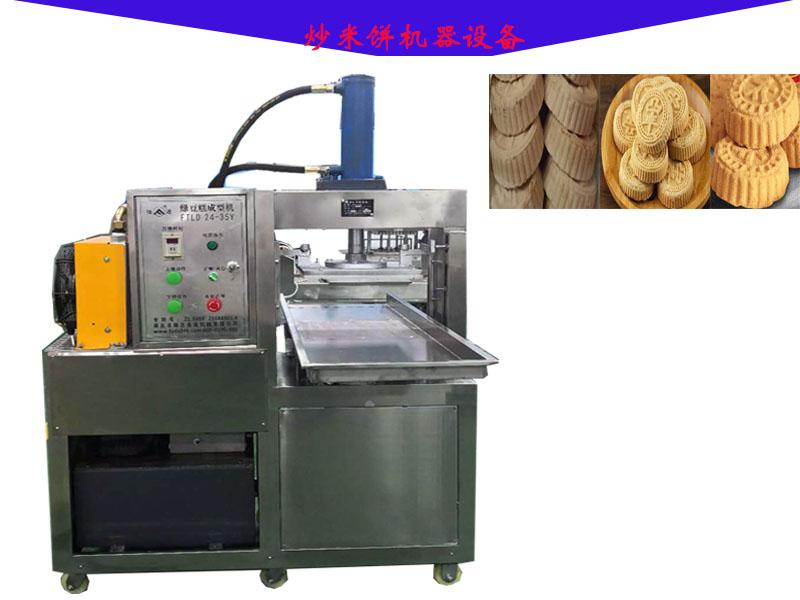 炒米饼机器_液压炒米饼成型机厂家价格多少钱
