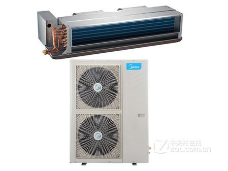 三菱重工中央空調總代理_供應高品質家用中央空調
