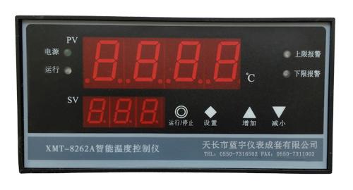 智能溫度控制儀XMT8262A