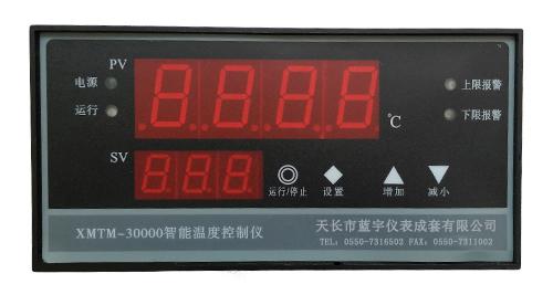 ZK-3A_哪里有售质量好的温度控制仪XMT8262A
