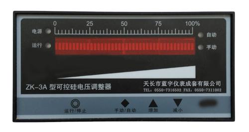 供應滁州耐用的溫度控制儀XMT8262A-ZK-3A
