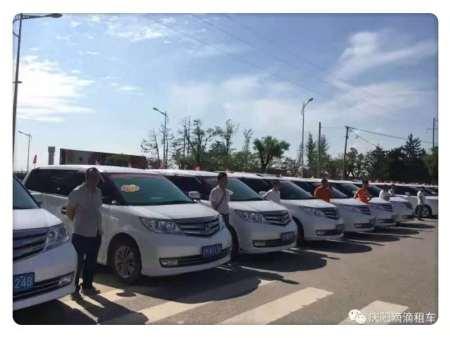 甘肃服务好的拼车租车服务,庆阳客运中心电话