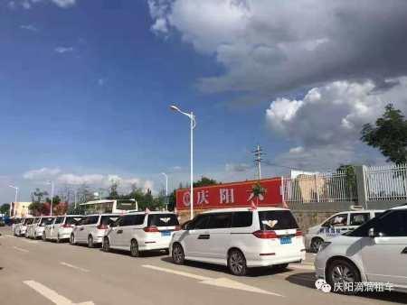 西安专线多长时间 甘肃拼车租车服务哪家靠谱