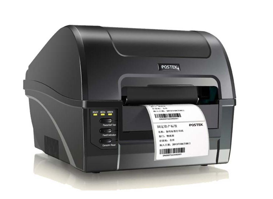 条码打印机哪家买比较划算-条码打印机不回纸