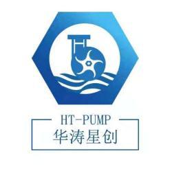 沈阳华涛水泵设备有限公司