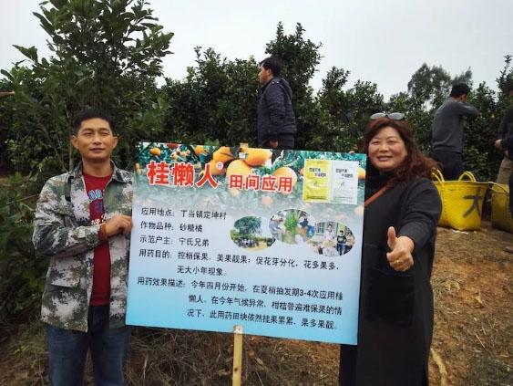 桂懒人|供应桂林优良的有机生物肥