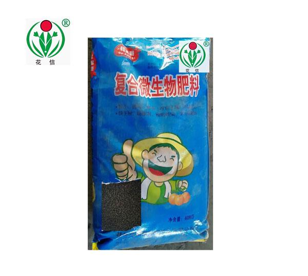 广西花卉肥-桂林花信供应实惠的花卉肥