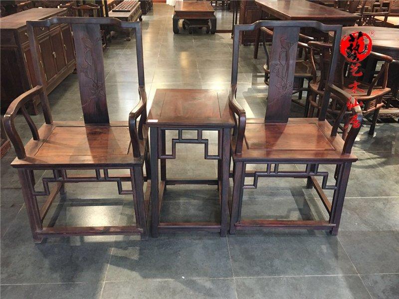 買紅木休閑椅當然是到藝木仙居紅木家具 內銷紅木休閑椅