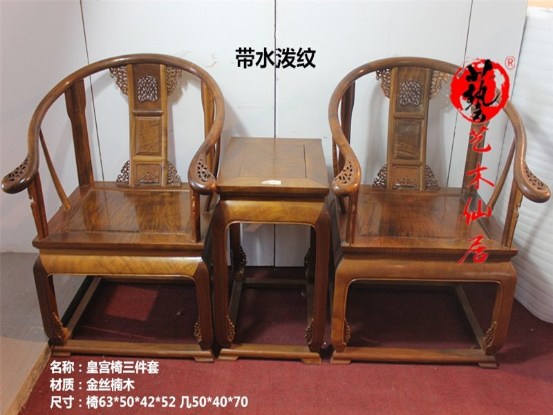 优惠的红木圈椅三件套哪里买-厂家批发红木圈椅三件套
