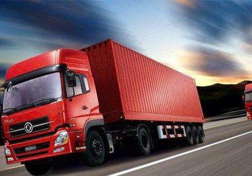 合肥到郑州货运物流公司|合肥到郑州专线预订