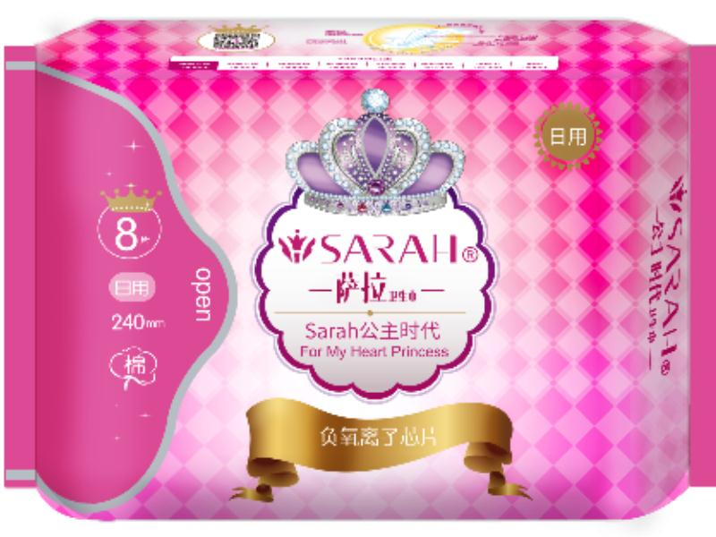 萨拉sarah卫生巾_选冬青日化,呵护女性健康