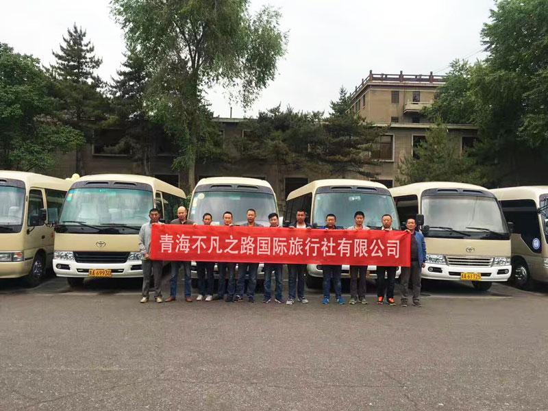 青甘大环线-西宁专业的旅游服务报价