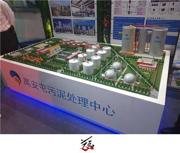 北京智能工业沙盘,物联网沙盘