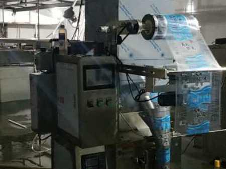 大连专业的拉皮包装机批售_通辽拉皮包装机
