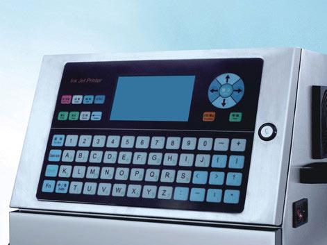 秦皇島食品噴碼機公司-河北不錯的小字符噴碼機廠家